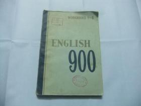 英语900句 练习本 第1-6分册(合订本)
