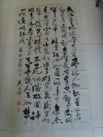 吴廷辉:书法:苏轼诗词一首《赤壁怀古》(带信封及简介)