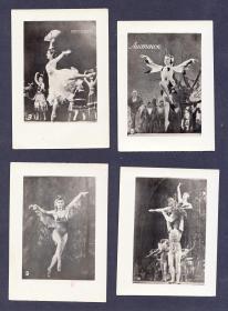 芭蕾舞演出老照片8张合售