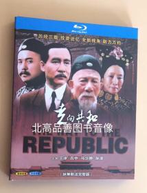 精装BD 走向共和(2003)完整未删减版 25GB蓝光剧集1080P 3碟