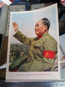 画片:毛主席四个伟大,带袖标