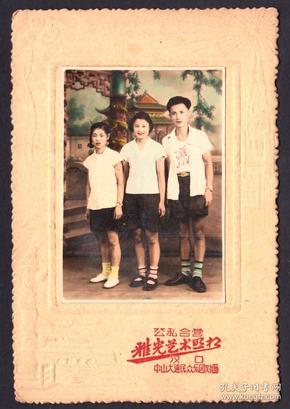 五十年代,公私合营雅光艺术照相兄妹三人手工上色照,汉口中山大道民众乐园对面