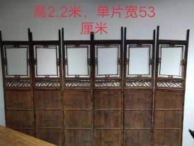 斑竹隔扇,清中期,斑点明显,形态各异,美观大气不失优雅,装修利器,高2.2米,单片宽53cm。