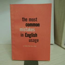 The most common mistakes in English usage(英语习惯用法中常犯的错误)