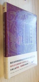 歌剧魅影【精】卡斯顿·勒胡  著;梁亦之  译 正版新书