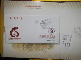 甘肃省建筑设计研究院60周年邮册不干胶贴纸设计素材模板图片