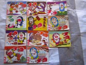 卡通连环画《丁当》(1—10)10册全   第二册品差   看图