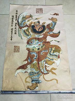精美绣片,金线锦绣【钟馗伏魔】刺绣画、织锦刺绣.