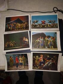 样板戏:革命现代京剧《智取威虎山》剧照14张不同(32开张张有上海人民出版社的版权)