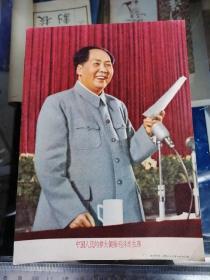 画片:中国人民伟大领袖毛主席