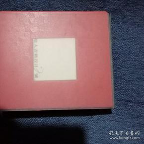敬人书籍设计2号(独特的装订设计)