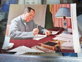 画片:中国人民伟大领袖毛主席 写作