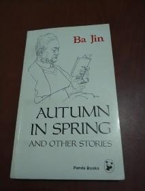 春天里的秋天及其他(英文版)