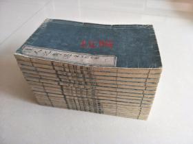 浣充汉涔嬪閬囷紙1898骞村鍥�    16寮�绾胯   16鍐屽叏锛�