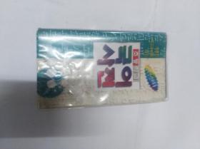 韩国原版字典1 以图片为准 需要补图的联系我