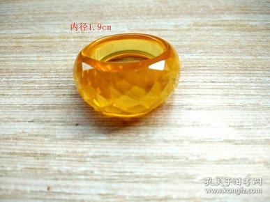 清代天然黄宝石戒指