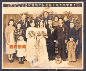 民国老照片,民国37年济南结婚照,王景云与王稚铃女士