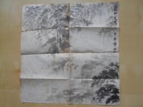 1978年【学白国画,云中飞瀑】尺寸:32.5×33.5厘米