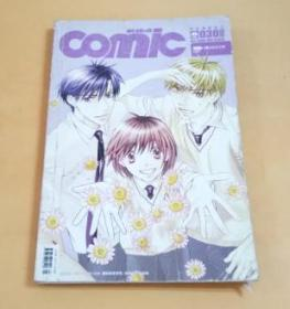 小学时代COMIC 新视点(2004))