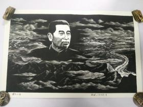 版画黄新波(云天山海)1