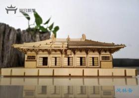 全结构佛光寺东大殿 中国古建筑之首 实木模型 DIY拼装套材 赠灯光 工具包