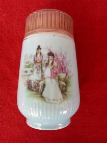 怀旧收藏 八十年代陶瓷水杯 红楼梦人物图案 高14.5最大直径8.5cm