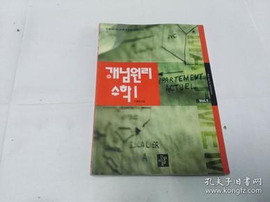 韩国原版教科书教辅书 1以图片为准 需要补图的联系我