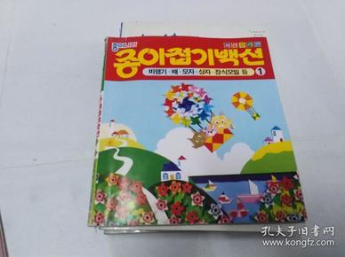 韩国原版教科书教辅书 28以图片为准 需要补图的联系我