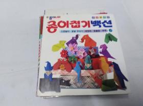 韩国原版教科书教辅书 29以图片为准 需要补图的联系我