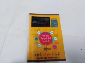 韩国原版教科书教辅书 30以图片为准 需要补图的联系我