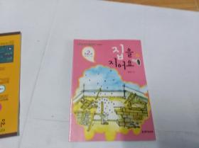 韩国原版教科书教辅书 31以图片为准 需要补图的联系我