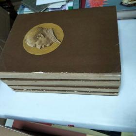 毛泽东选集(1--4册)1964年版