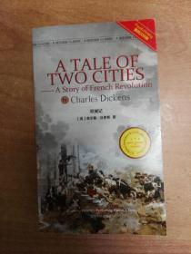 A Tale of Two Cities 双城记 (英文版)
