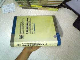 税务系统国际通用管理标准:ISO9001:2000质量管理体系(4)