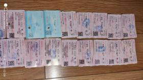 新中国火车票类----2015年广深铁路和谐号