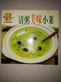 清粥美味小菜