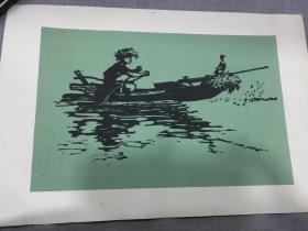 """《水上猎人》六十年代""""朵云轩""""木版画"""