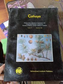 中国植物年报第10卷:中科院植物所系统与进化植物学开放研究实验室年报