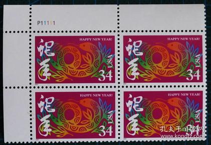 美国邮票-----2001年蛇年生肖票(四方连)