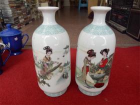 怀旧收藏 八十年代陶瓷瓶子 古代仕女图图案 琴棋 两只瓶