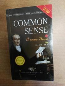 COMMON SENSE 常识 (英文版)第三次印刷