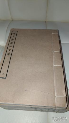 白纸  四部丛刊《豫章黄先生文集》八册全 黄庭坚  上海涵芬楼  黄庭坚