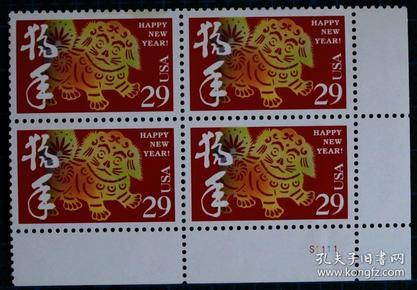 美国邮票-----2006年狗年生肖票(四方连)