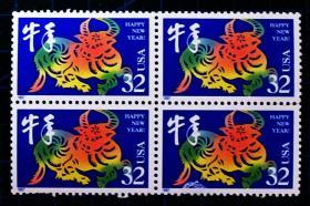 美国邮票----1997年牛年生肖票(四方连)
