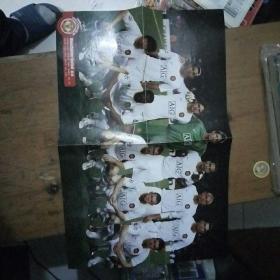 足球海报:2007-2008赛季曼联+切尔西