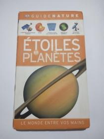 etoiles planetes