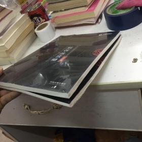 刑法攻略模拟卷2/刑诉法攻略模拟卷42018版决斗之城游城十代v刑法攻略图片