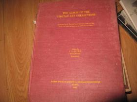 THE ALBUM OF THE TIBETAN ART COLLECTIONS  有50真张黑白佛教图片
