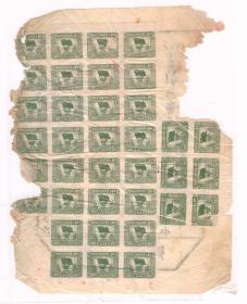 华北区税票-----1955年山西定襄县借款借据(贴税票36张)
