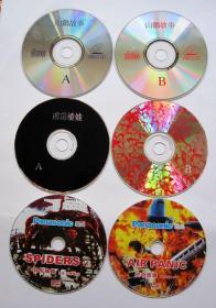 【电影】山鸡故事 霹雳娇娃 异形蜘蛛 空中惊魂(4部电影 6碟光盘)合售